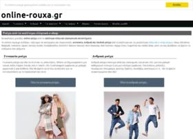 online-rouxa.gr