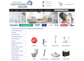 online-santehnika.com.ua
