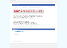 online-service55.com