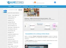 online-stores.gr