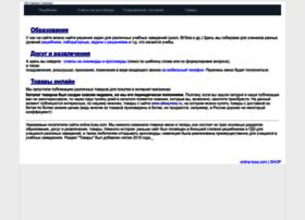 online-tusa.com