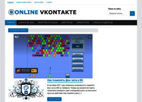 online-vkontakte.ru