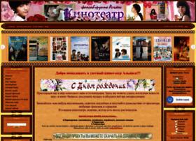online.alliance-fansub.ru