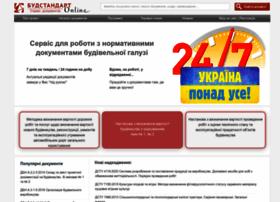 online.budstandart.com