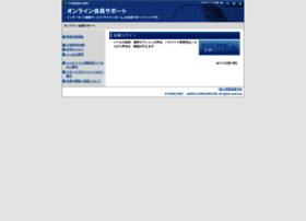 online.cyberhome.ne.jp