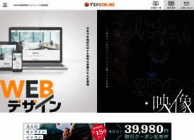 online.dhw.co.jp