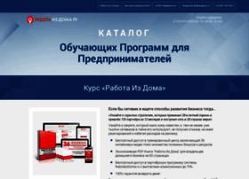 online.e-autopay.com