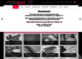 online.funcopy.ru