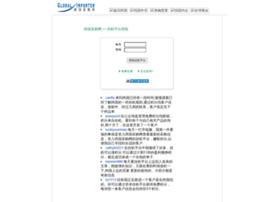 online.globalimporter.net