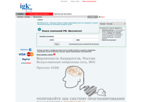 online.igk-group.ru