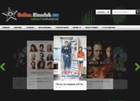 online.kinoclub.ws