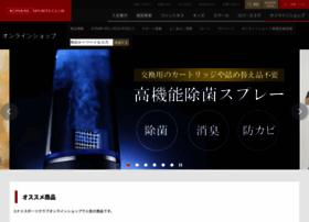 online.konamisportsclub.jp