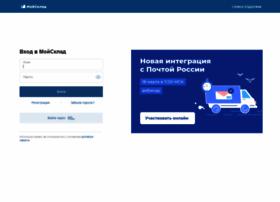 online.moysklad.ru