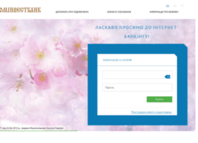 online.pib.ua