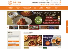 online.pietro.co.jp