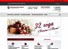 online.psbst.ru