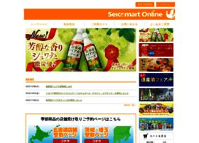 online.seicomart.co.jp