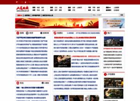 online.sh.cn