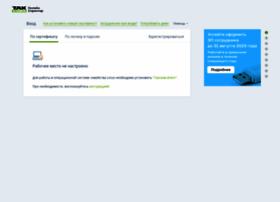 online.taxcom.ru