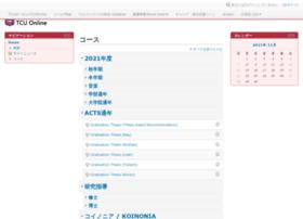 online.tci.ac.jp