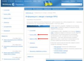 online.ukrgarant.com