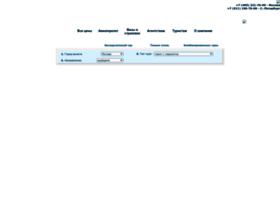 online.vam-tour.ru