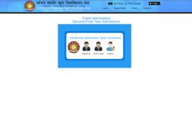 online.vmou.ac.in