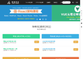 online.zhufengpeixun.cn