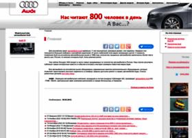 onlineaudi.ru