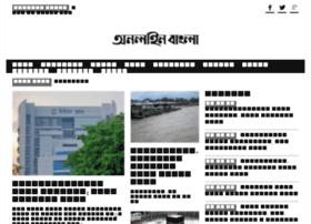 onlinebangla.com.bd