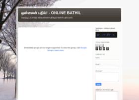 onlinebathil.blogspot.com