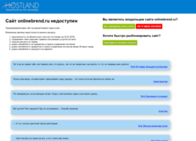 onlinebrend.ru