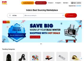onlinecatalogs.tradeindia.com