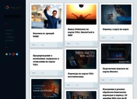 onlinechange.ru