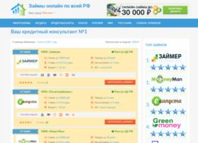 onlinecreditu.ru