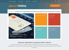 onlinedengi.ru