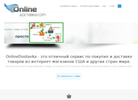 onlinedostavka.com
