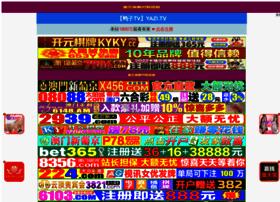 onlineearningsite.com
