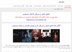 onlinefa171.in