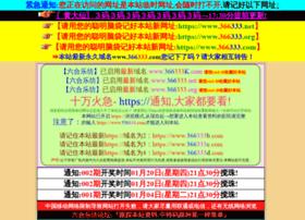 onlinefbl.com