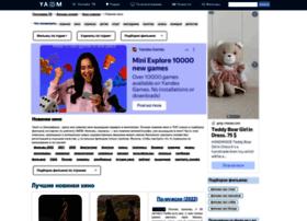 onlinefilmik.ru