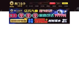onlinefrm.com