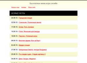 onlinegames.pp.ru