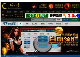 onlinegames007.com