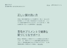 onlineguitarscales.com