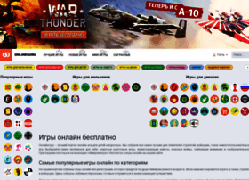onlineguru.ru