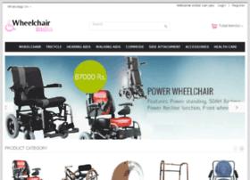onlinehealthpro.com