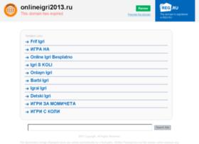 onlineigri2013.ru
