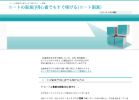 onlineinternetmoney.com