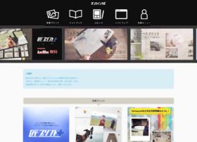 onlinelab.jp